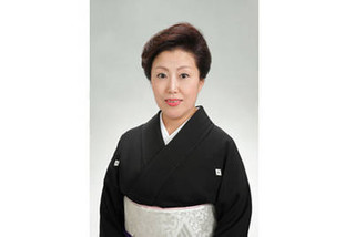HAPPY NEW YEAR 新講座日本の踊り  Internat...