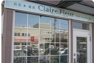 Claire Fleur