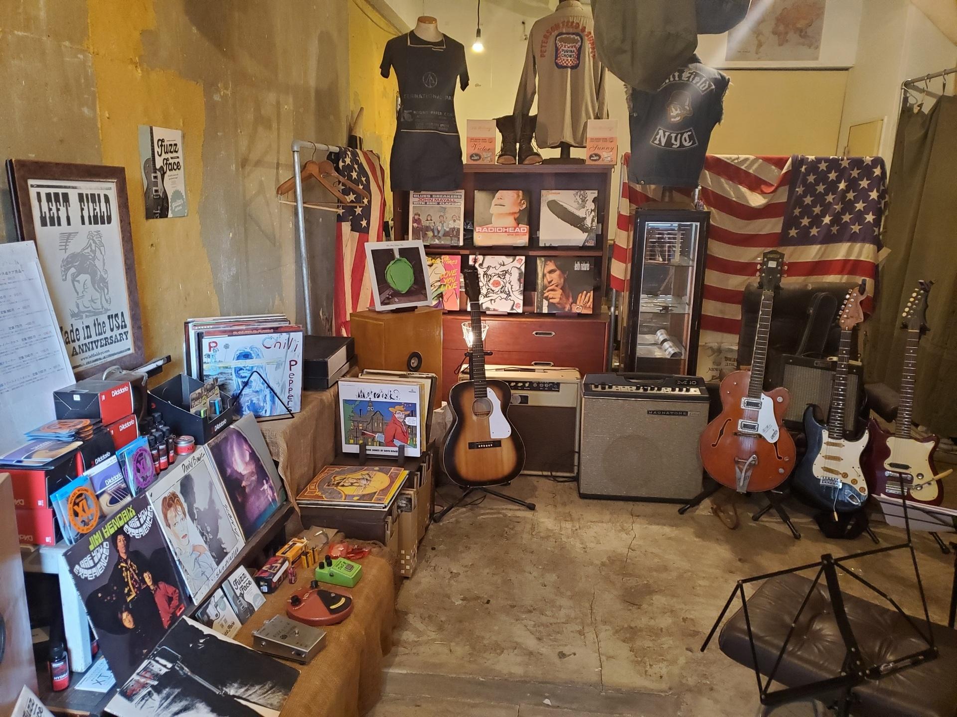 ファズフェイスギター教室
