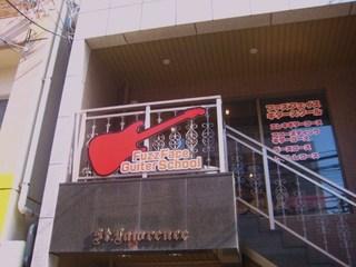 キッズギターコース♪ アコギ、エレキギター、ウクレレなどの体験レ...