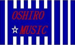 Oshiro ミュージックスクール