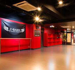 Z-RAHZ DANCE STUDIO