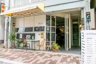 【カフェ開業シミュレーションコース】カフェオーナーになるために、必要な技術と知識を総合的に学びます