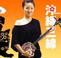 ◇沖縄三線◇沖縄民謡に合わせて穏やかな気分に浸る♪入会時楽器プレゼント!※オンライン対応可