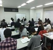 薬剤師が教える!平成30年度試験対策登録販売者短期集中通学コース(横浜会場)