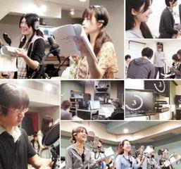 【9月生入所】声優タレントコース <1DAYスタイル>(アルカディ...