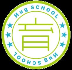 Hug SCHOOL