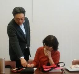 一般社団法人 三才占學誠山協会 占いスクール