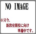 一般社団法人丹足普及協会・千照館