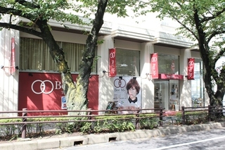 Bee-ms Total Beauty Academy 名古屋